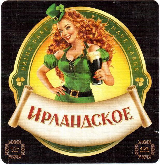 Обзор пива харп