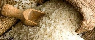 Самогон из риса: проверенный рецепт приготовления рисовой браги в домашних условиях и секреты получения чистого дистиллята   mosspravki.ru