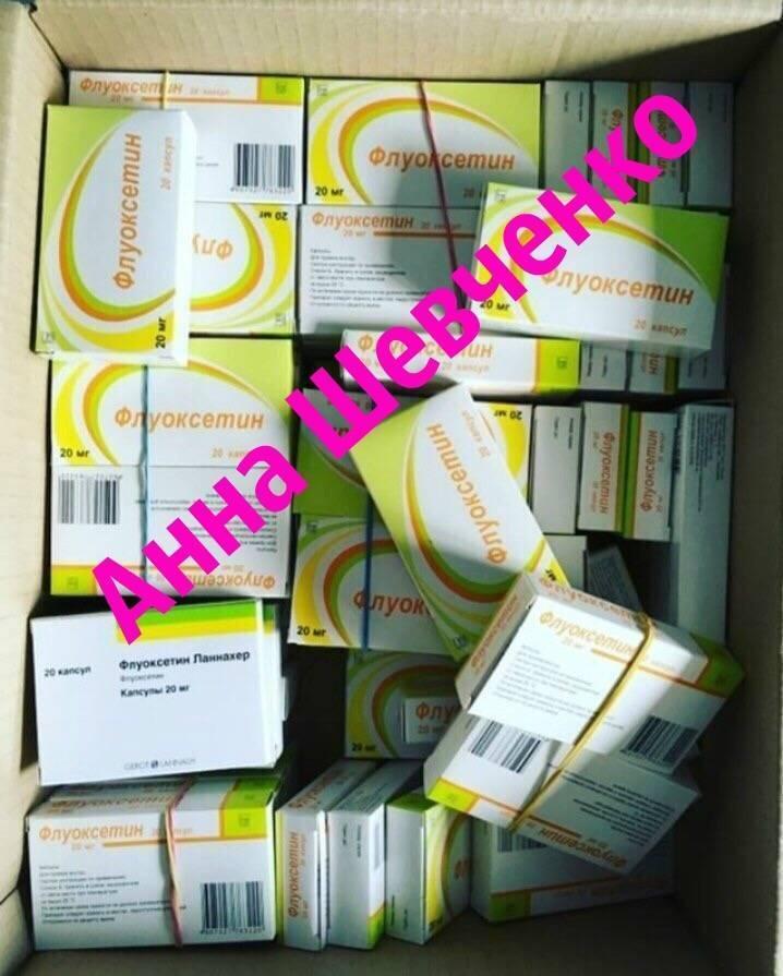 Стоит ли использовать антидепрессант флуоксетин для похудения: как правильно принимать, возможные результаты