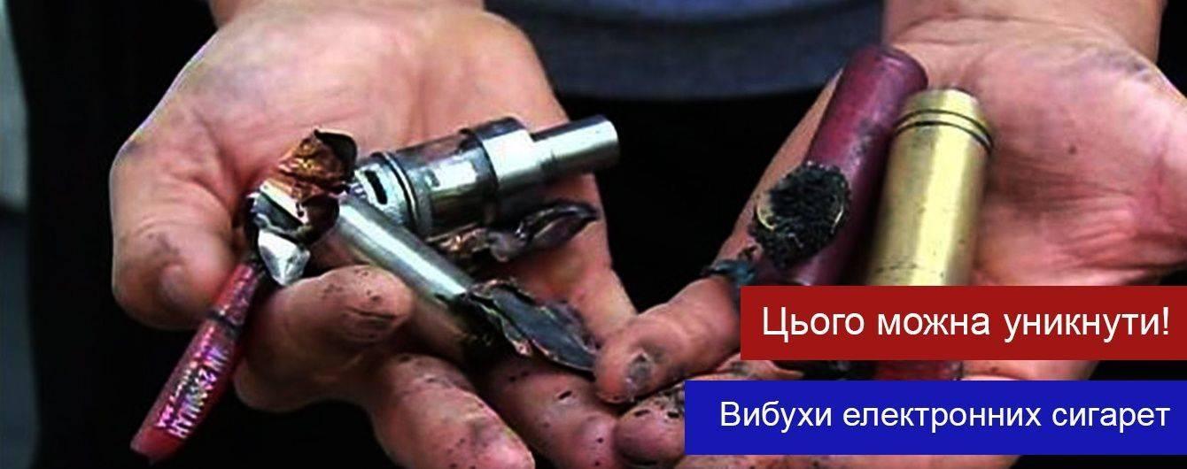 Айкос взорвался: бывали ли случаи взрыва в руках или во рту