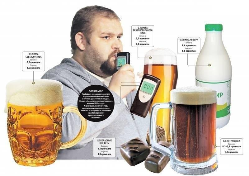 Чем вредно пиво для здоровья и почему его нельзя пить