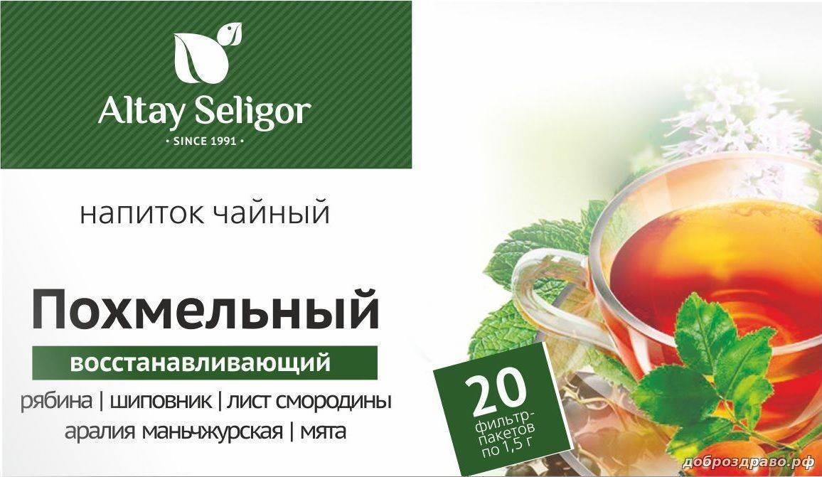 Чай от похмелья: традиционный метод для восстановления организма от алкоголя