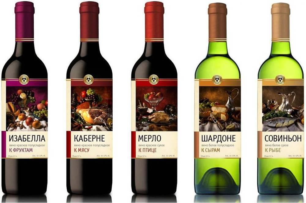 Как выбрать сухое вино: рейтинг самых лучших марок
