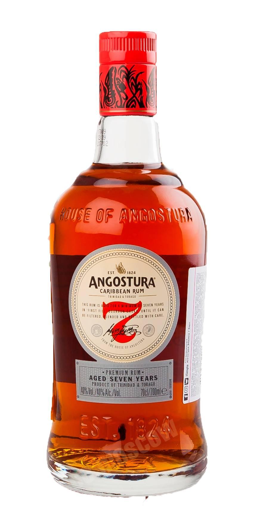 Особенности производства, разновидности и цена рома Ангостура. Как и с чем пить алкоголь?