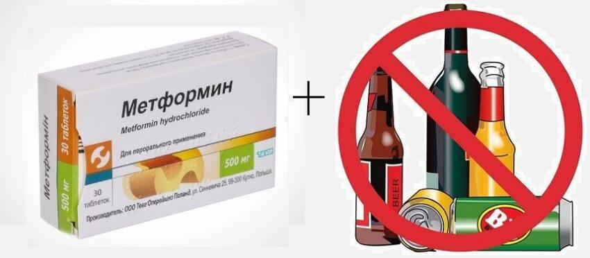 Алкоголь при сахарном диабете: можно ли диабетику сухое красное вино, пиво и водку?