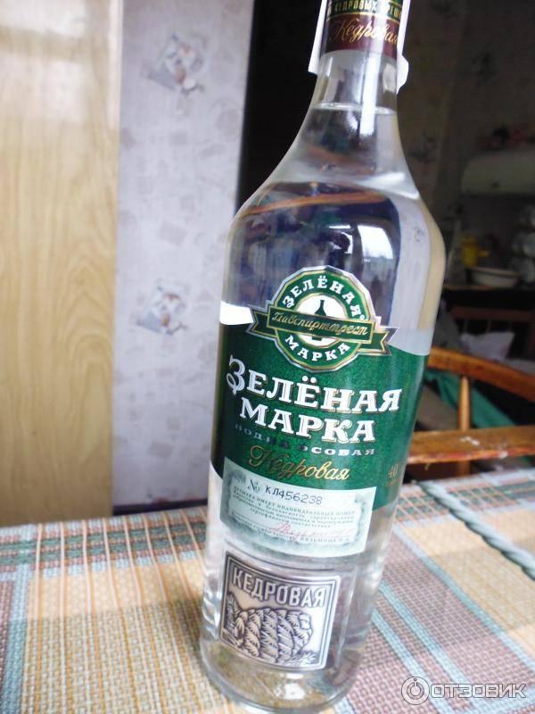 Неповторимая водка зеленая марка | наливали
