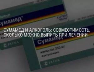 Флюкостат — противопоказания: несовместимость опасна | pravda-odna.com