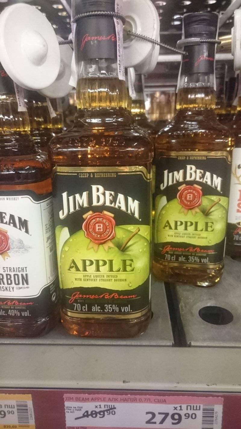 Коктейли с яблочным джим бимом. как отличить один бурбон от другого? компоненты для приготовления кукурузного виски.