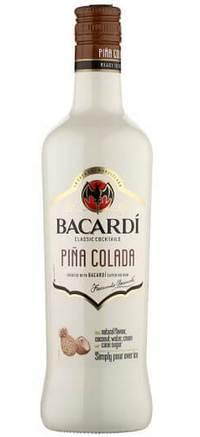 Бакарди: с чем и как пьют белый и черный ром?