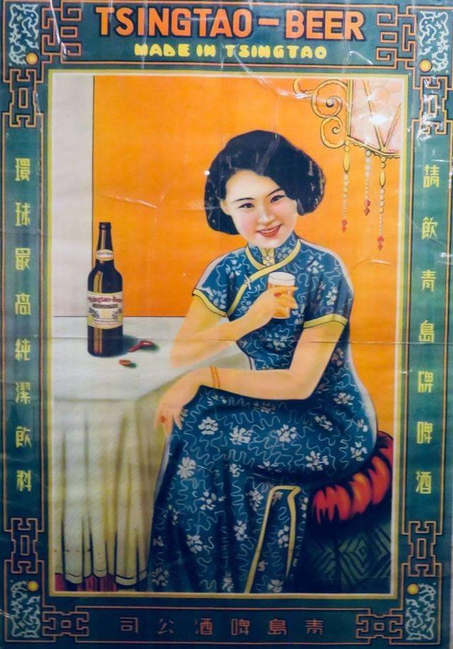 Китайское пиво: европейский напиток с азиатским вкусом