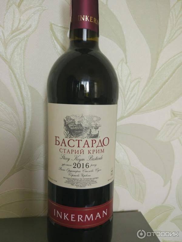 Бастардо — традиции виноделов
