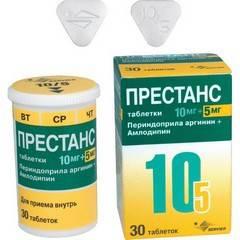 Таблетки 5+5, 10+10 мг престанс: инструкция, цены и отзывы