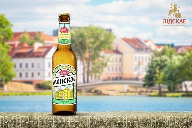 Пивной рынок беларуси в 2016 году — pivo.by