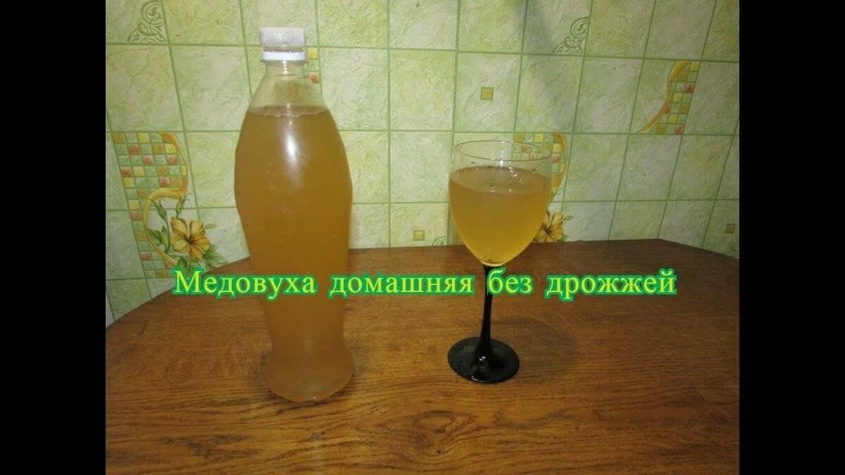 Медовуха в домашних условиях: рецепт без дрожжей