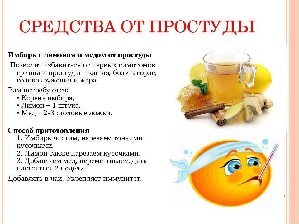 Водка от простуды - простудные заболевания
