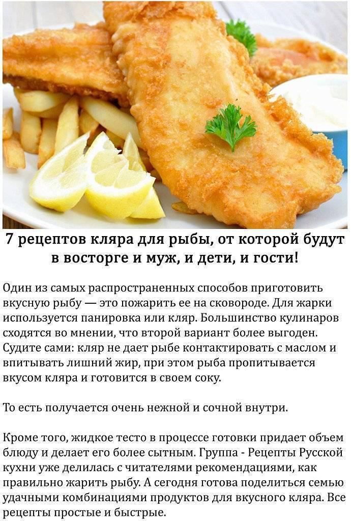 Коктейль ёрш рецепт с фото пошагово - 1000.menu