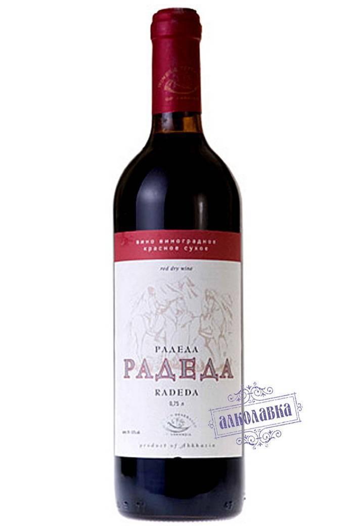 Перечень абхазских вин: красные и белые, полусладкие и сухие, «апсны» и «лыхны»