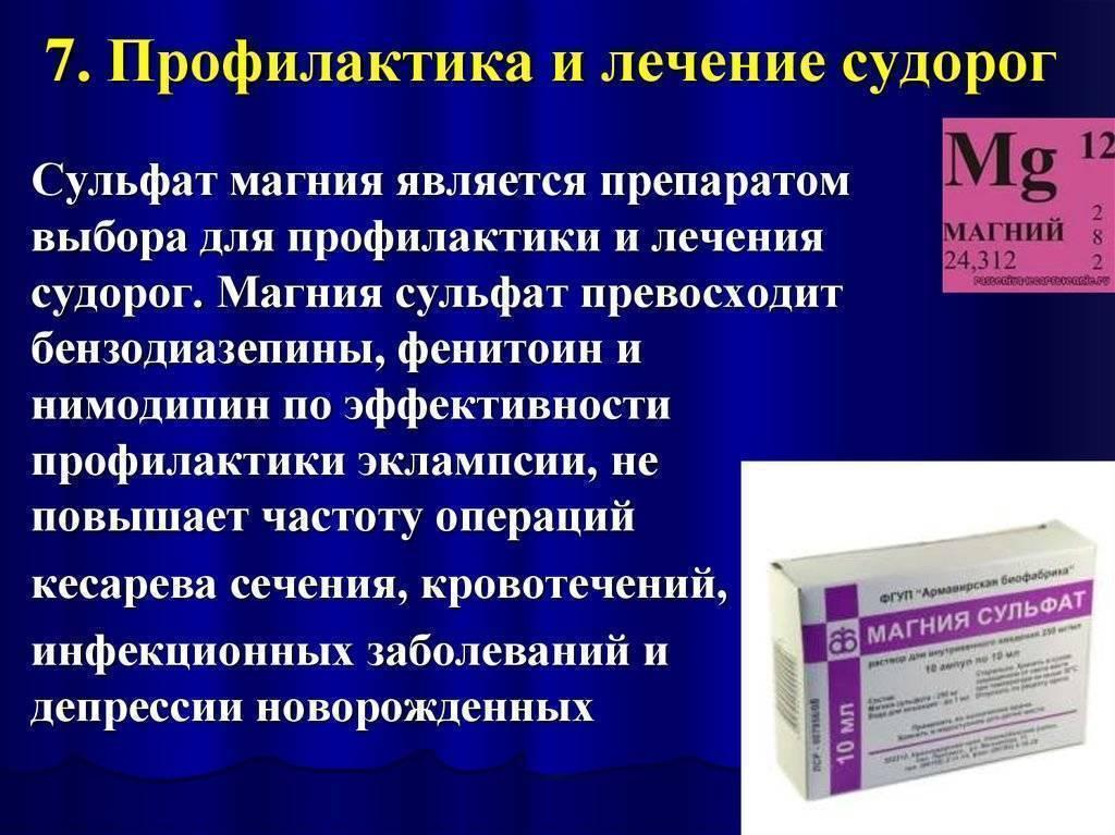 Судороги с похмелья связаны с нарушениями работы головного мозга