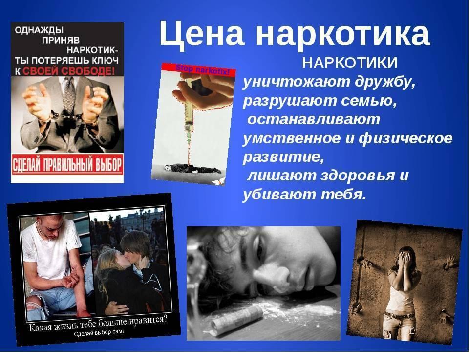 Алкоголизм и наркомания: отрицание болезни