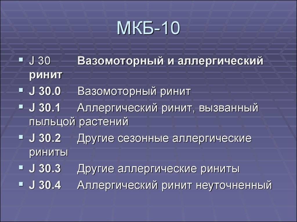 Хронический алкоголизм — мкб-10 | medum.ru