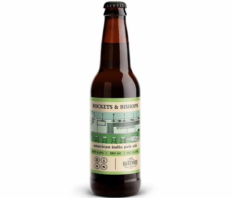 Обзор пива старый мельник