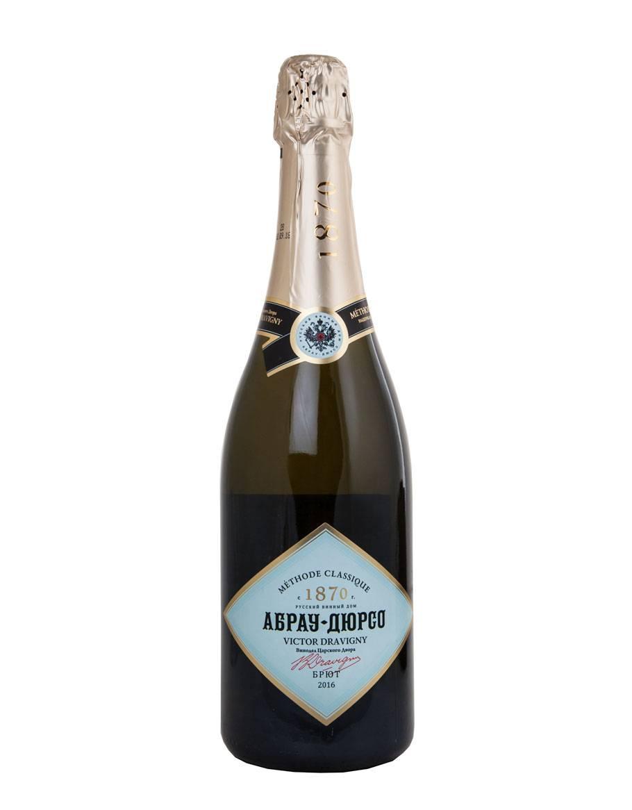 Шампанское и игристые вина «абрау-дюрсо»: история бренда, ассортимент