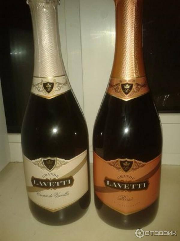 """Отзывы винный напиток ооо """"союз-вино"""" lavetti classico » нашемнение - сайт отзывов обо всем"""