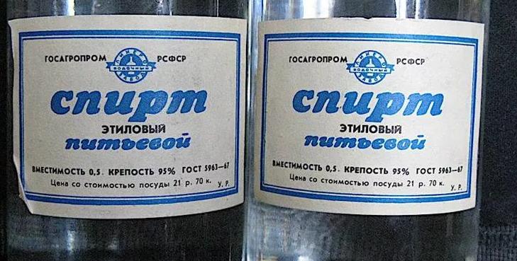 Можно ли пить этиловый спирт: виды использования и возможные последствия для организма