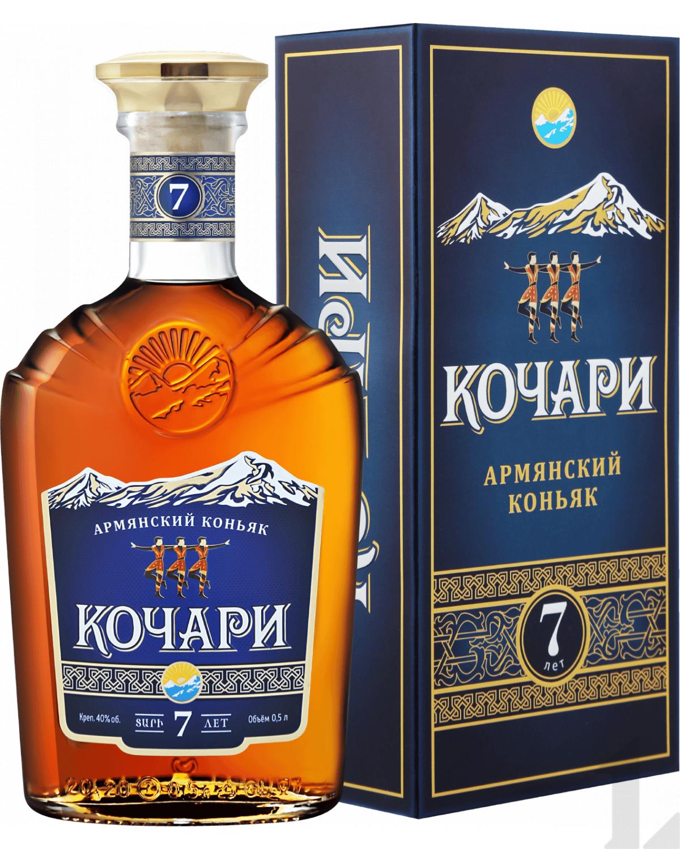 Коньяк ной: армянский производитель араспел 5 лет, классик, традиционный, состав, особенности выбора и употребления
