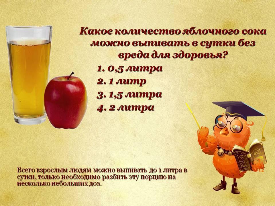 Как часто можно употреблять алкоголь, сколько алкоголя можно употреблять в день, в месяц, норма