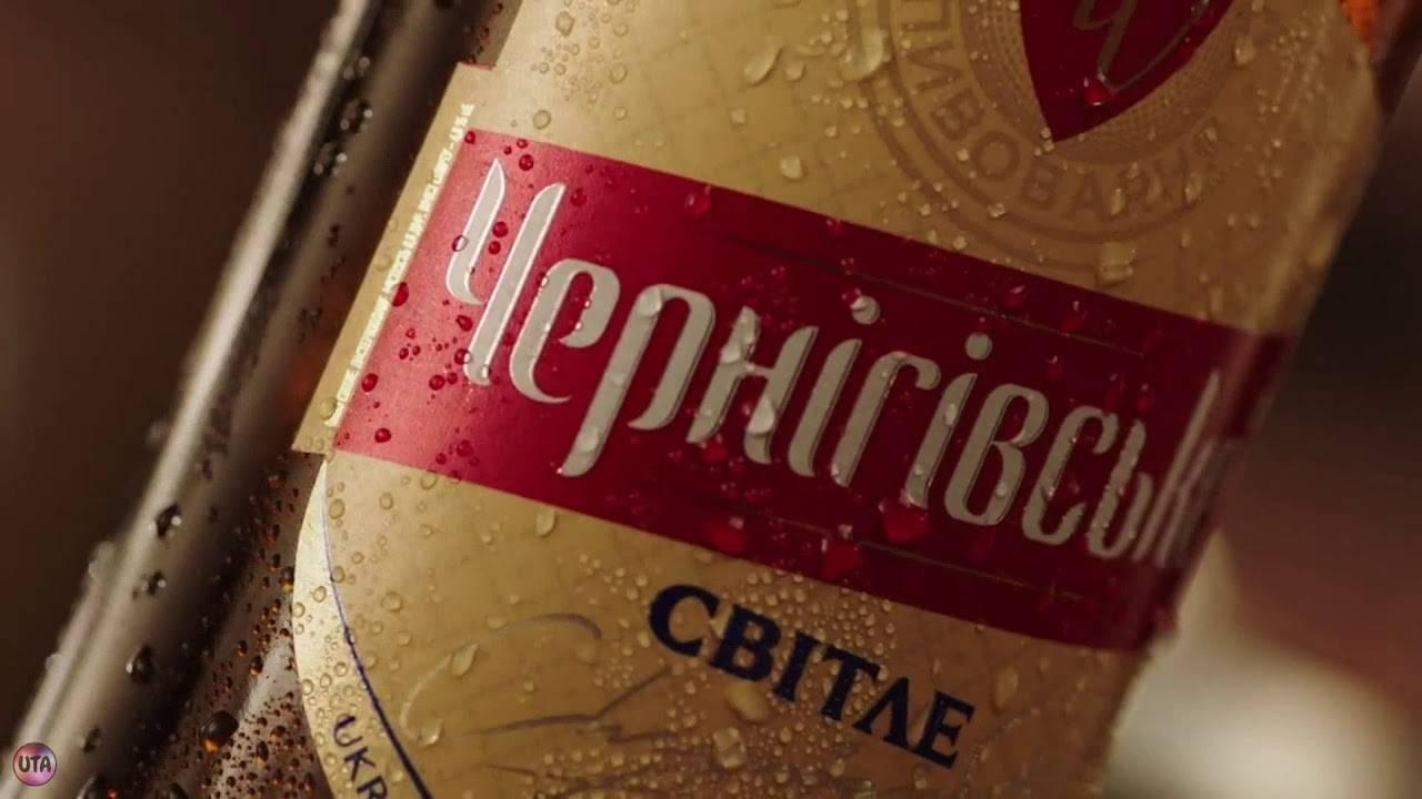 Обзор пива Черниговское