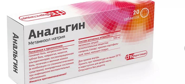 Анальгин внутримышечно при головных болях.  что делать при головной боли. headnothurt.ru