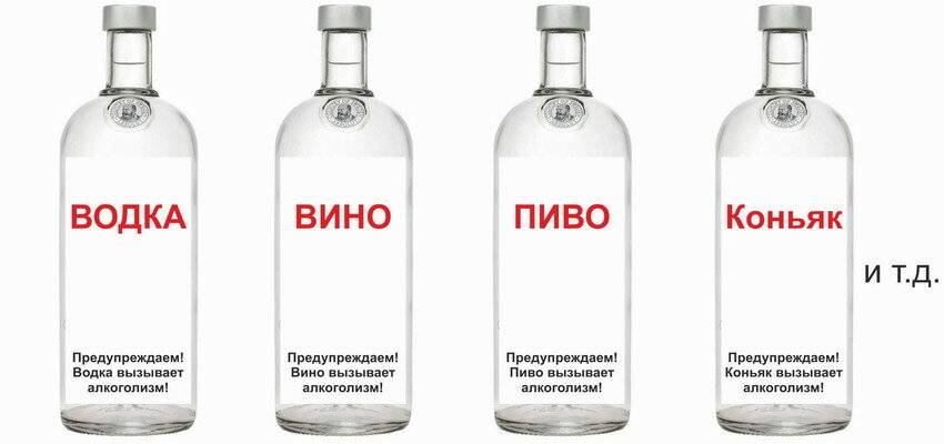 Что вреднее водка или виски — net-alko