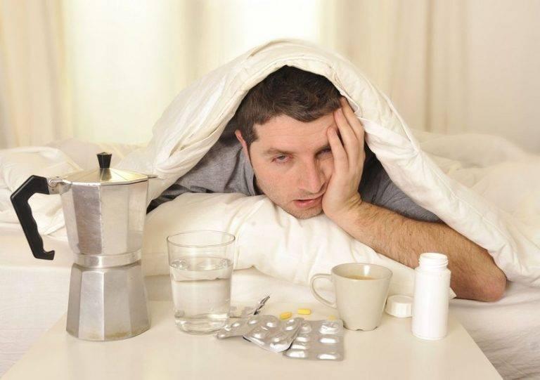 Как избавиться от бессонницы после запоя в домашних условиях?