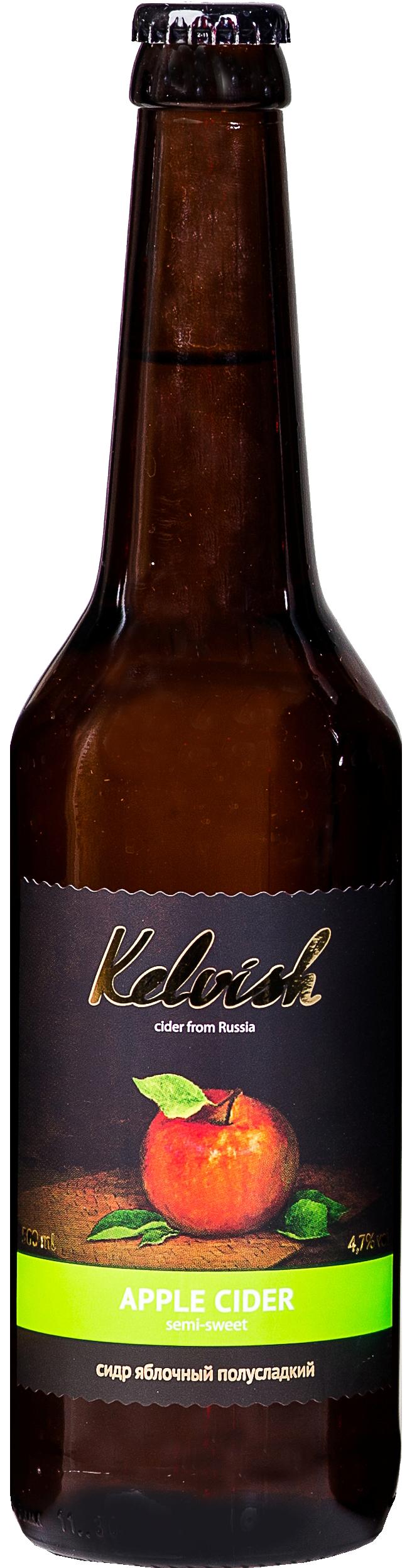 Производитель и история сидра келвиш (kelvish), вкусы, сколько стоит, отзывы