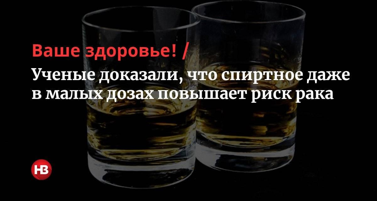 35 фактов о пользе алкоголя