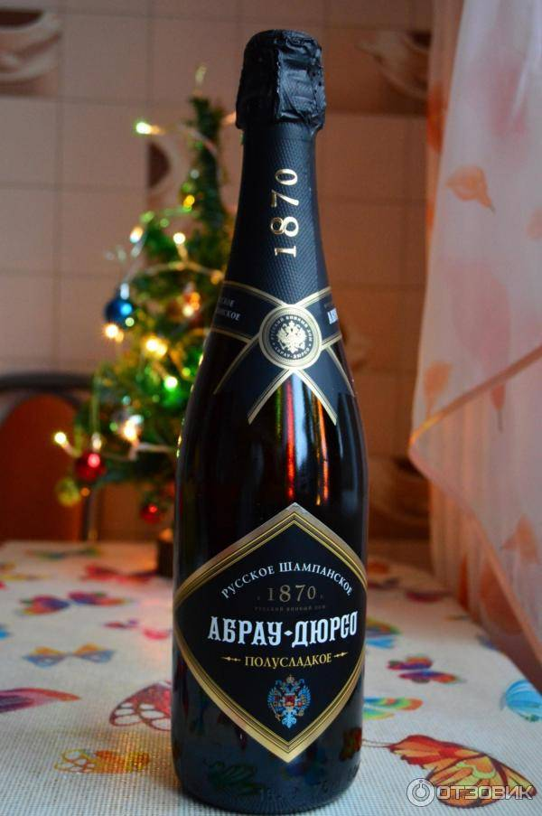 Как правильно выбрать шампанское на новый год 2021