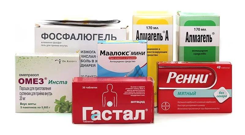 Лекарства при обострении панкреатита: спазмолитики, антибиотики, антациды, гормональные и для профилактики, отзывы
