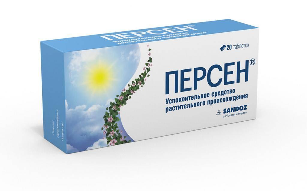 Успокоительные препараты при всд