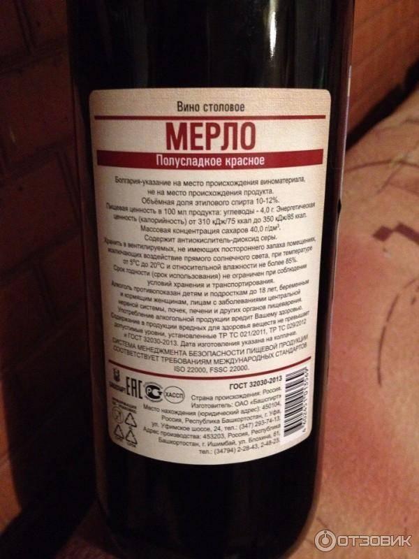 Как выбрать хорошее вино из многообразия полусладких. фото, видео.