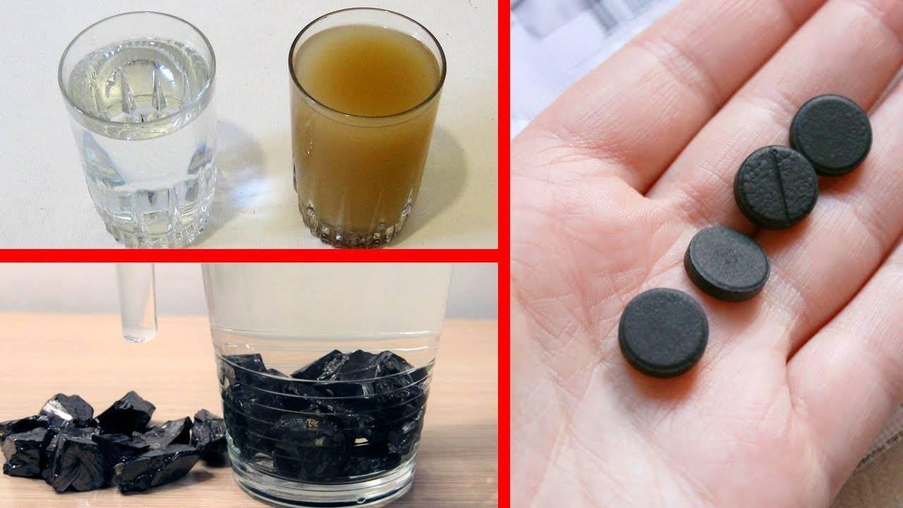 Очистка самогона активированным углем в таблетках из аптеки