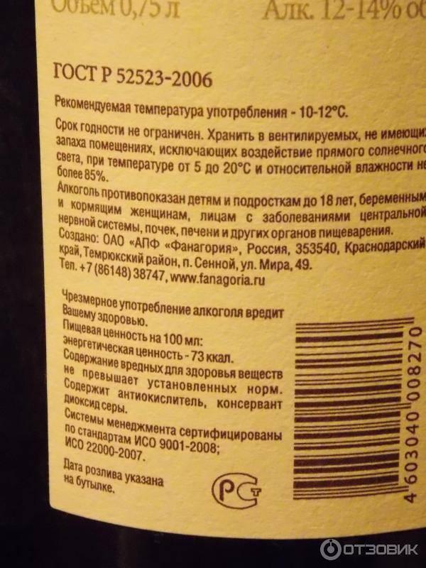 Разновидности белых вин — основные характеристики