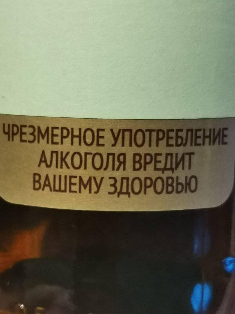 Чрезмерное употребление алкоголя: это сколько, последствия