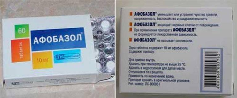 Можно ли пить за рулем квас, энергетики, новопассит, афобазол. афобазол, персен или новопассит? какие у таблетки афобазол побочные эффекты