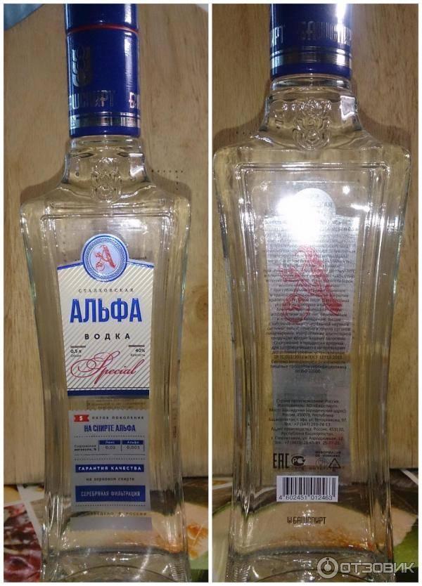 """Что такое спирт """"альфа""""? лучшая водка из спирта """"альфа"""": отзывы"""
