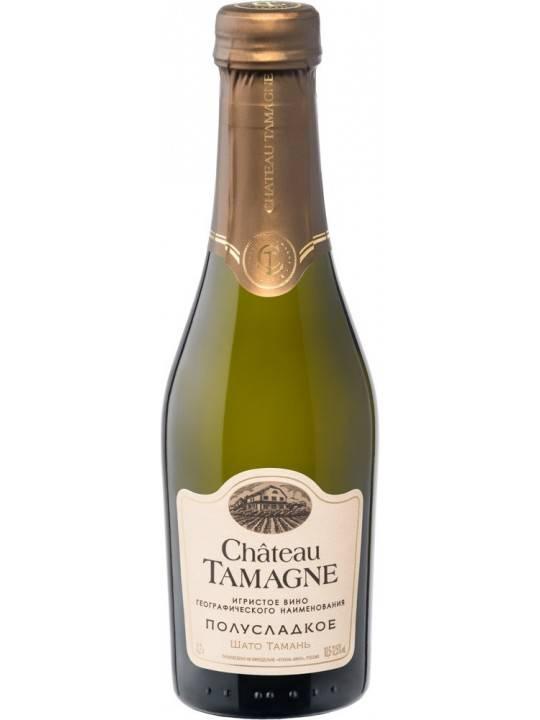 Шато тамань (chateau tamagne): тихие и игристые вина кубанского бренда