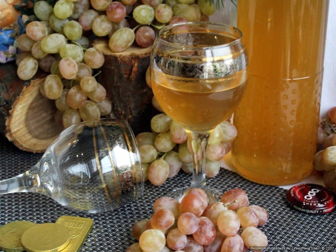 Самогон из винограда: еще не коньяк, но уже не чача