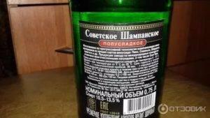 Сколько можно хранить шампанское (открытое, в холодильнике)
