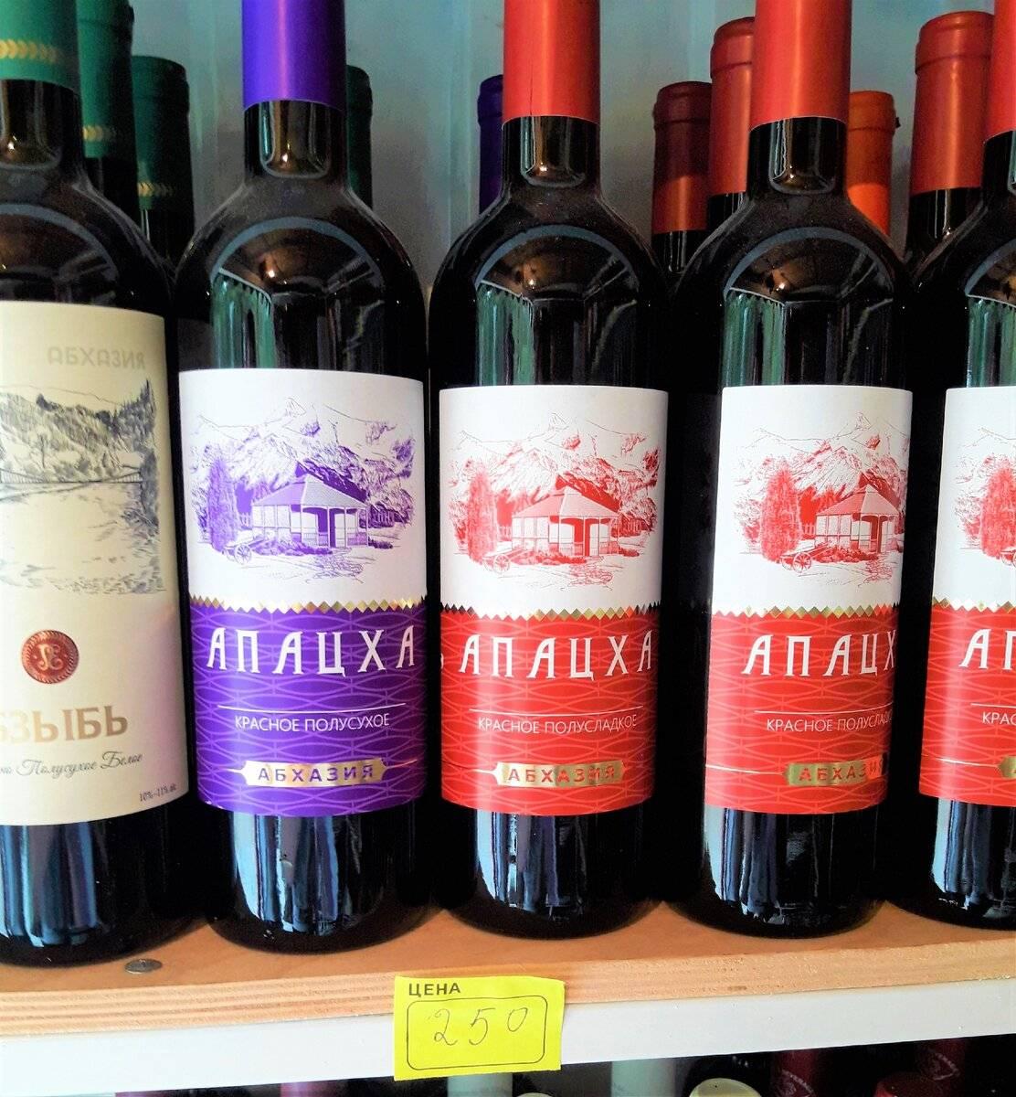 Вино апсны столовое красное п/сл. 11%, абхазия 0,75л, в оптоклубе ряды