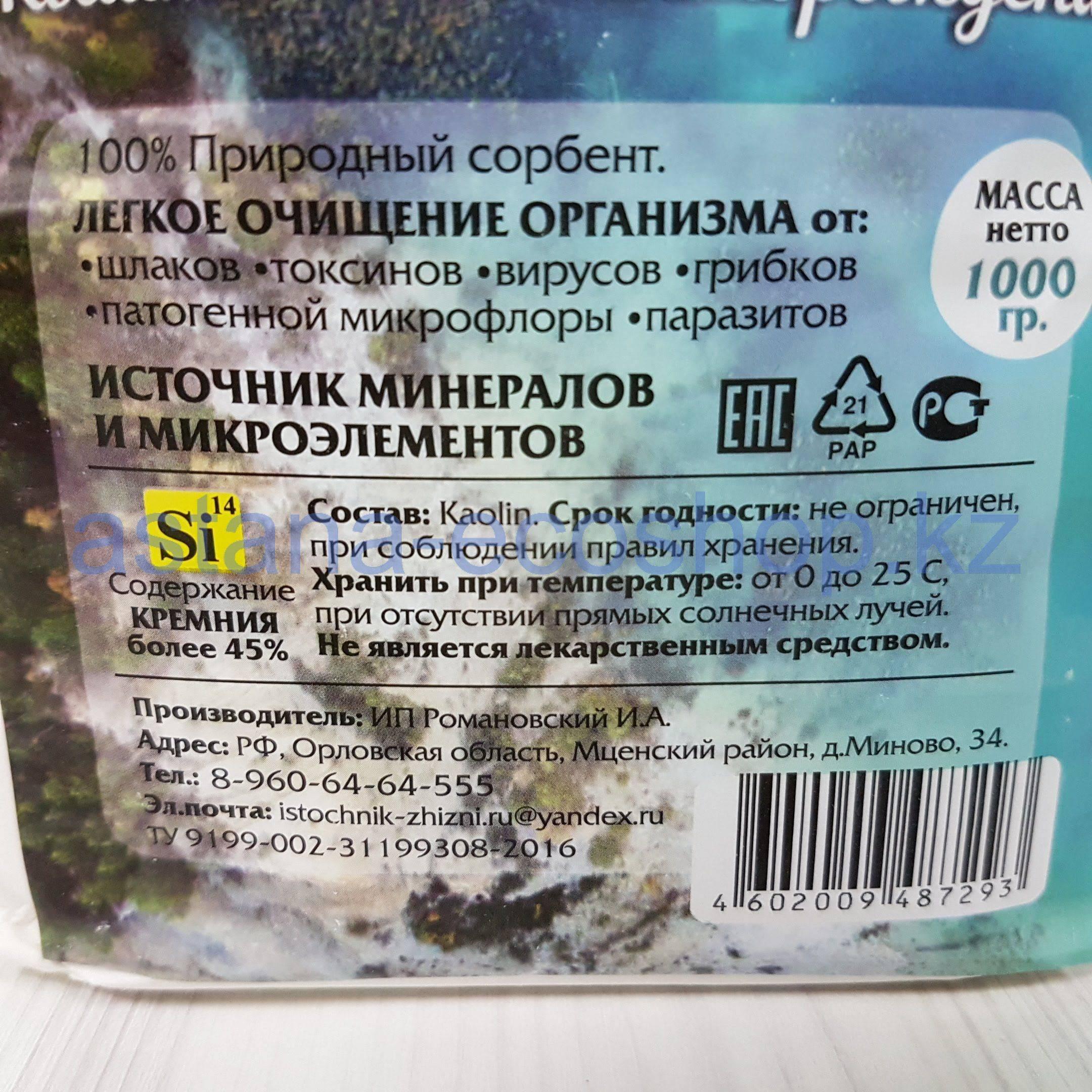 Абсорбенты для очищения организма: показания и правила употребления